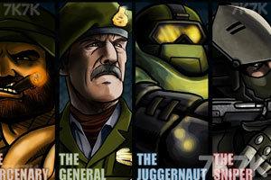 《救世英雄2》游戏画面1