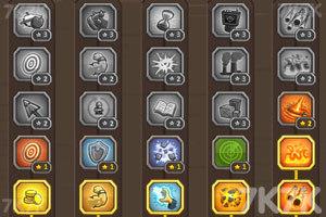 《皇家守卫军1.13无敌版》游戏画面9