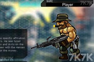 《救世英雄2无敌版》游戏画面2