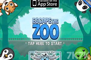 《动物园逃亡》游戏画面2