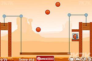 《球球兄弟》游戏画面4