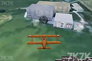 《3D空中战争》游戏画面8