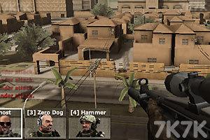 《狼牙特种狙击队》游戏画面6