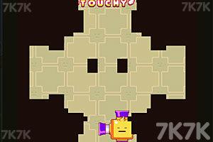 《方块吸盘大法》游戏画面8