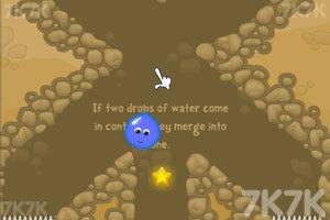 《灌溉枯木》游戏画面6