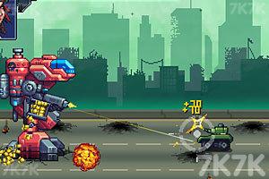 《机器人攻城战》截图4