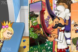 《老爹煎饼店》游戏画面5