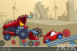 《大車吃小車2無敵版》游戲畫面7