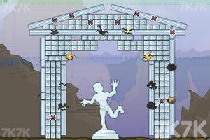 《爆破拆除城市2》游戏画面1