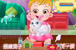 《可爱宝贝照顾小兔子》游戏画面8