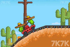 《铁路双雄英文版》游戏画面4