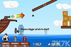 《海盗大炮打钱箱》游戏画面1