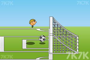 《双人足球》游戏画面7