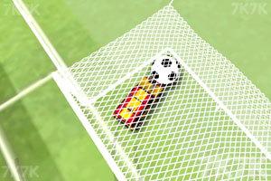 《悍马足球世界杯》截图1