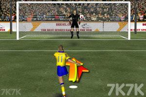 《2014世界杯点球大战》游戏画面2