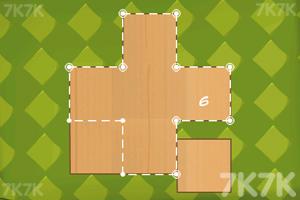 《咔嚓咔嚓剪纸盒2》游戏画面8