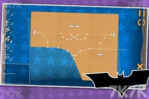 《咔嚓咔嚓剪纸盒2》游戏画面2