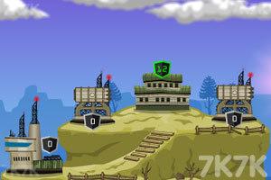 《空军突击2》游戏画面7