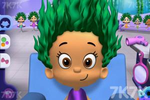 《美人鱼剪头发》游戏画面5