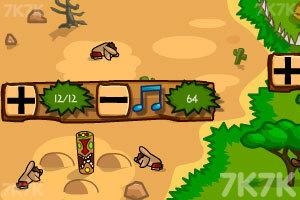 《原始人进化论》游戏画面6