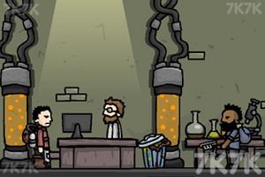 《末日幸存者》游戏画面7