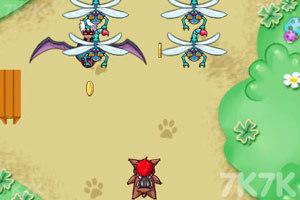 《宠物雷电之战》游戏画面8
