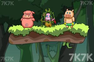 《猪猪救宝宝》游戏画面6