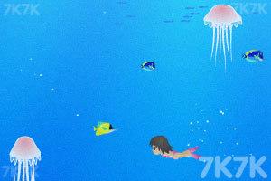 《夏日珍珠贝壳》游戏画面4