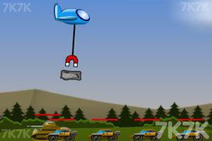 《磁铁飞机防御》游戏画面1