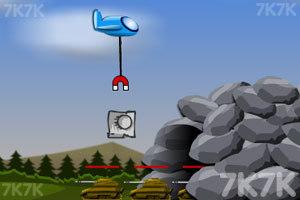 《磁铁飞机防御》游戏画面8