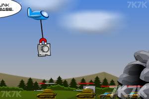 《磁铁飞机防御》游戏画面6