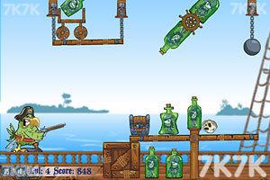 《愤怒的鹦鹉海盗无敌版》截图2
