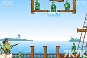 《愤怒的鹦鹉海盗无敌版》截图7