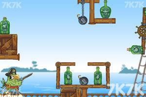 《愤怒的鹦鹉海盗无敌版》截图1