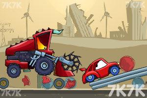 《大车吃小车2豪华无敌版》游戏画面8