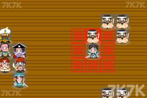 《夺宝英雄团2》游戏画面10