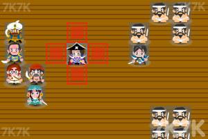 《夺宝英雄团2》游戏画面2