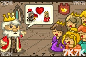 《小勇士求婚无敌版》游戏画面1