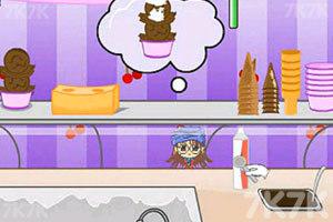 《凯蕊的冰淇淋店》游戏画面6