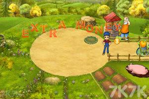 《狂热农场》截图1