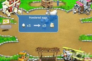 《疯狂农场之比萨派对》游戏画面6