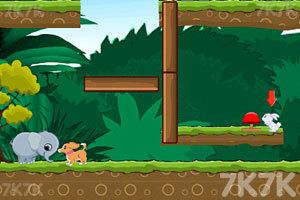 《送三只小动物回家无敌版》游戏画面3