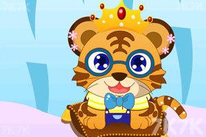 《小老虎换装》游戏画面5