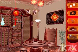 《欢乐中国年》游戏画面3