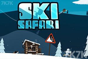 《滑雪大冒险电脑版》游戏画面1