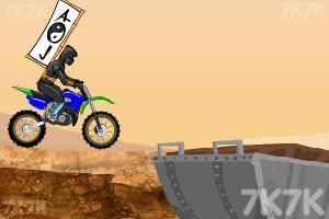 《特技摩托挑战赛2》游戏画面8