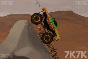 《怪物四驱车》游戏画面4