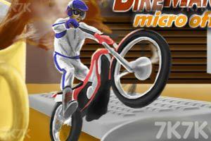 《狂热单车4》游戏画面2