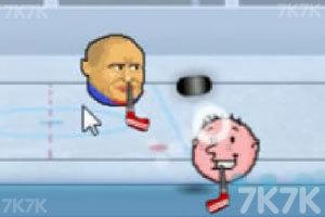 《大头冰球对决》游戏画面2