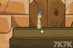 《金字塔未解之谜》游戏画面7